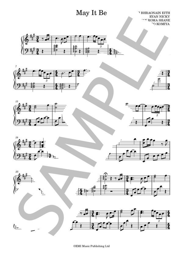 Mayitbe harp 1
