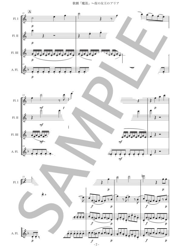 Mozart 0004 2
