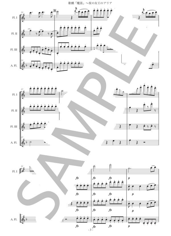 Mozart 0004 3
