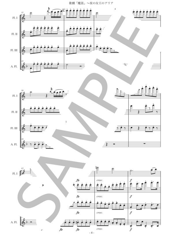 Mozart 0004 4