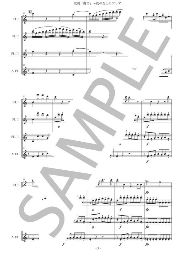 Mozart 0004 5