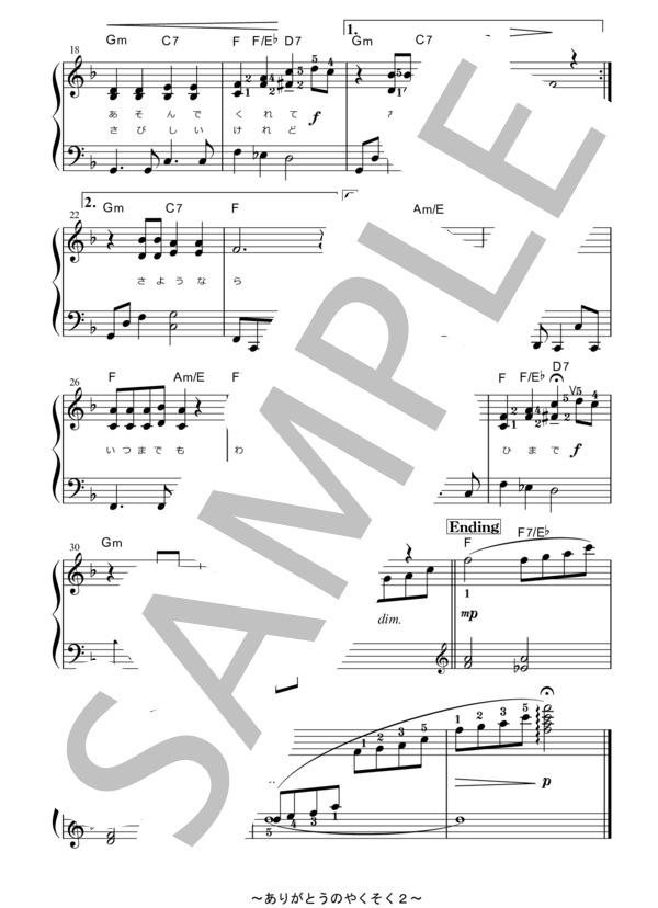Musiccompany 001 2