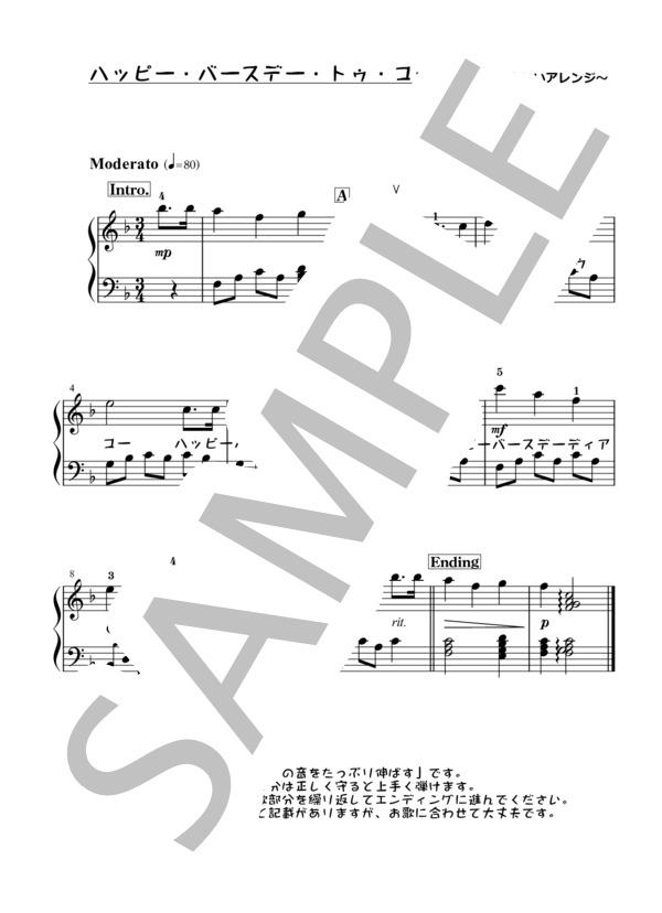 Musiccompany 002 1