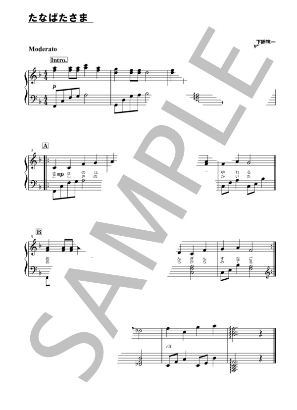 Musiccompany 003 1