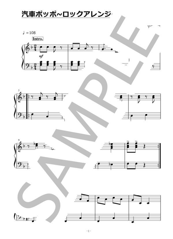 Musiccompany 006 1