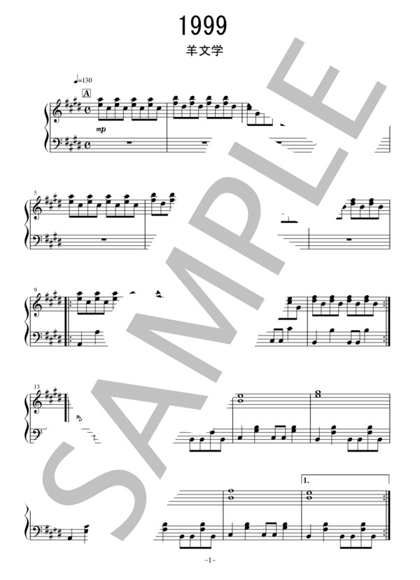 Osmb 1999 piano 1