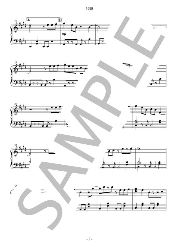 Osmb 1999 piano 2
