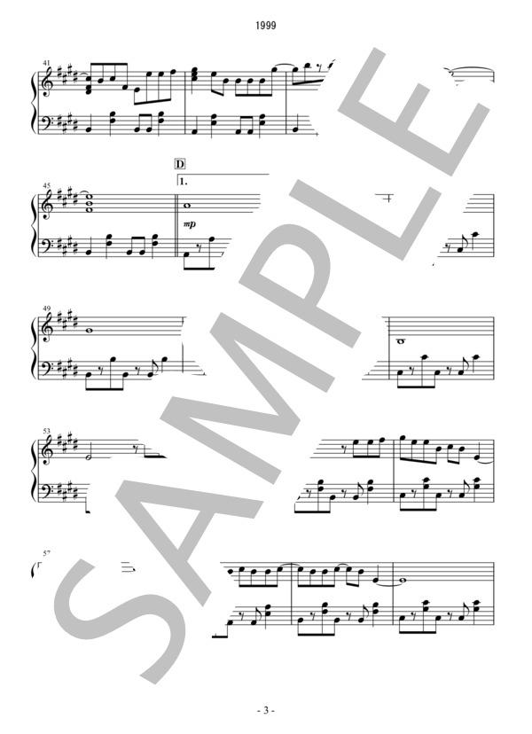 Osmb 1999 piano 3