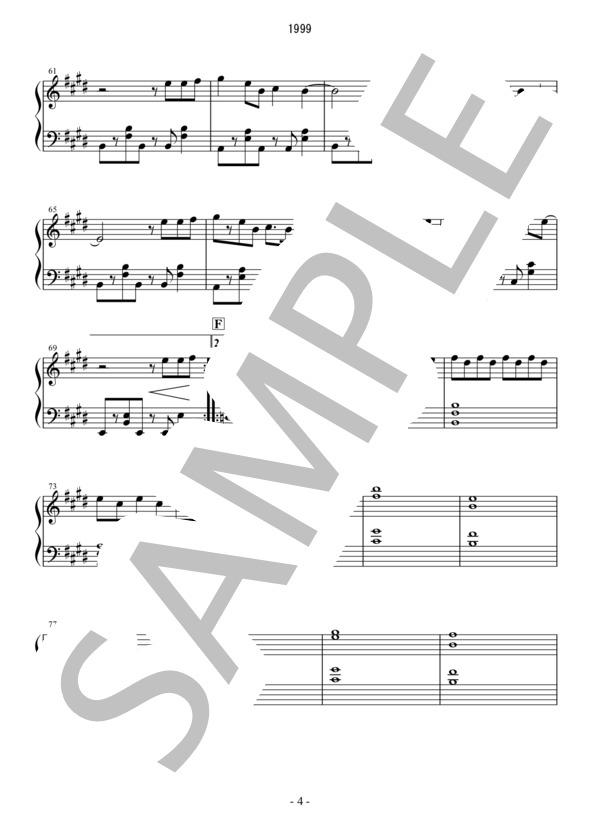 Osmb 1999 piano 4