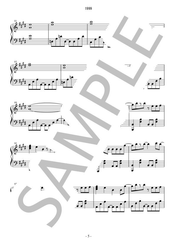 Osmb 1999 piano 5