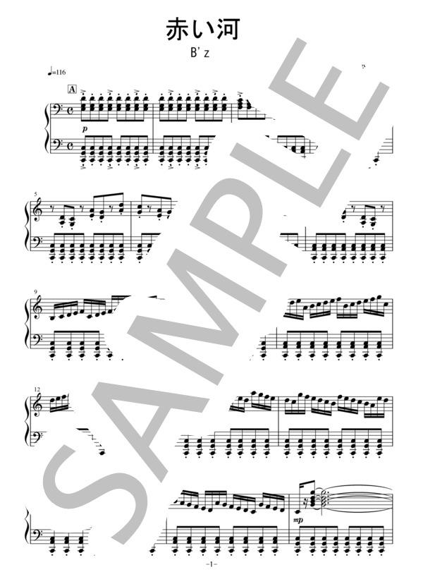 Osmb akaikawa piano 1