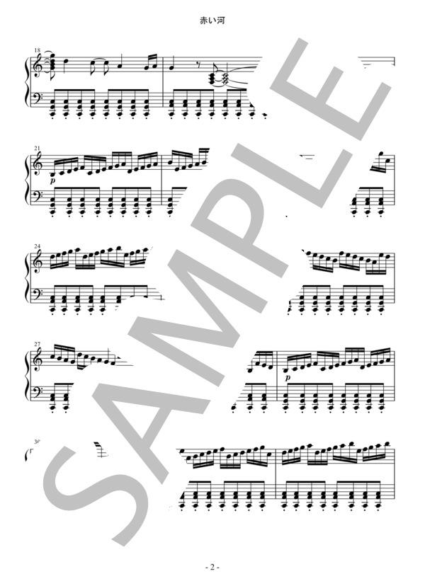 Osmb akaikawa piano 2