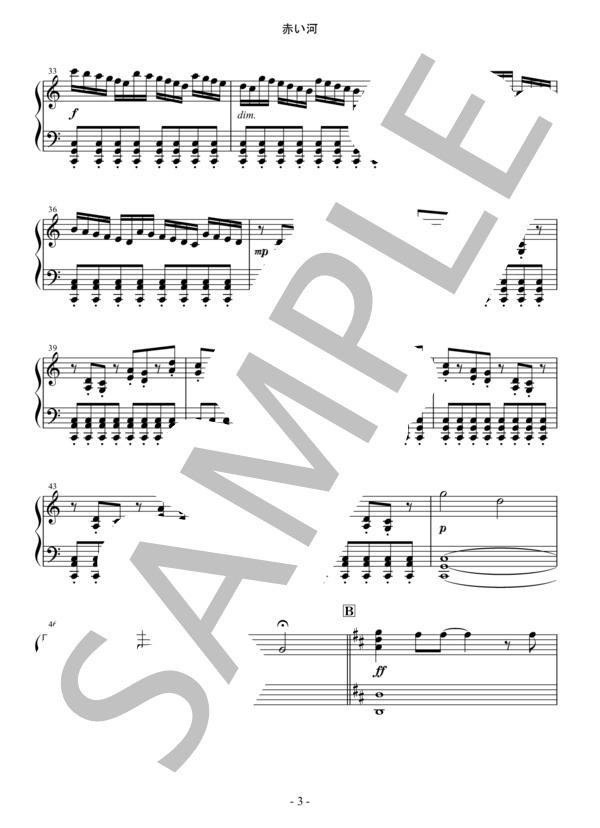 Osmb akaikawa piano 3