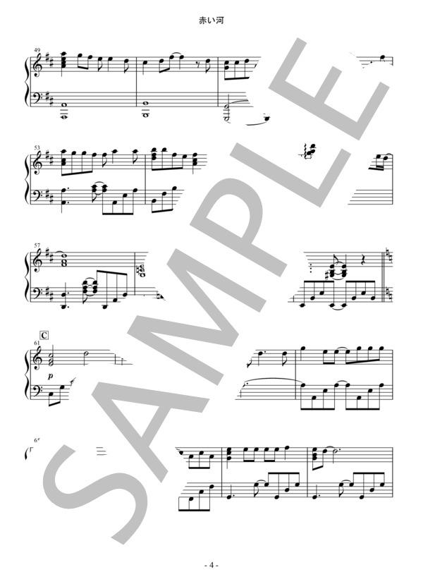 Osmb akaikawa piano 4