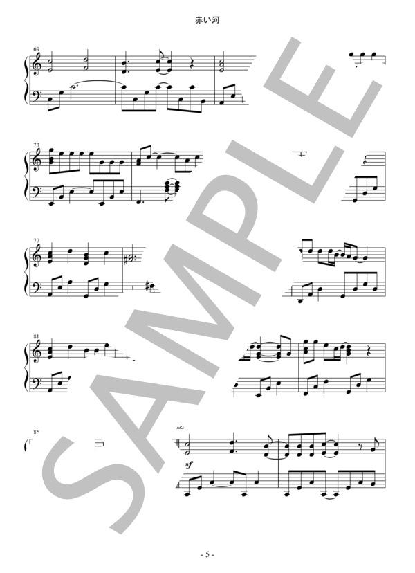 Osmb akaikawa piano 5