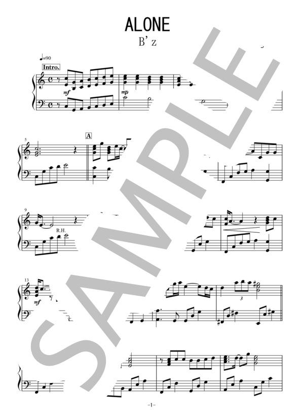Osmb alone piano 1