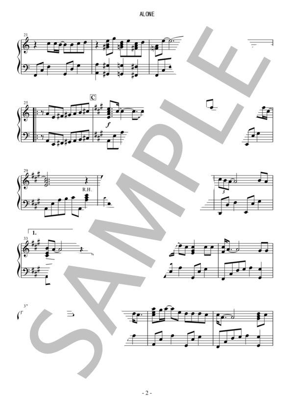 Osmb alone piano 2