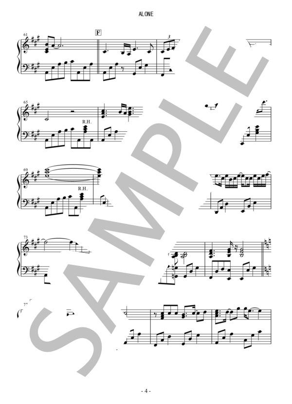 Osmb alone piano 4