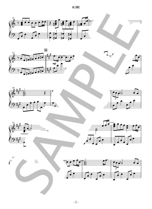 Osmb alone piano 5