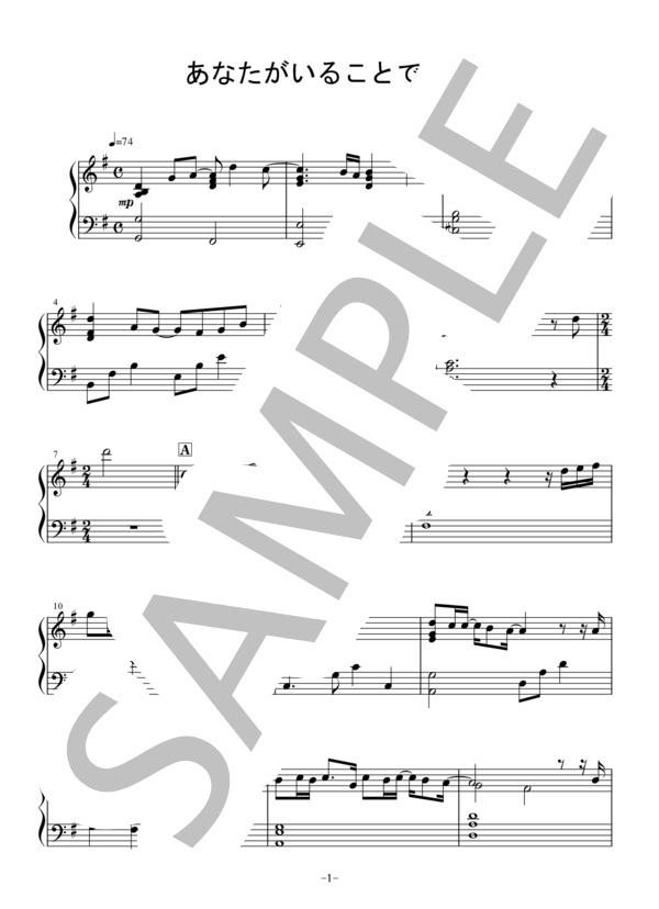 Osmb anatagairukotode piano 1