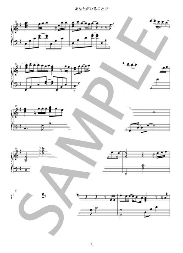 Osmb anatagairukotode piano 3