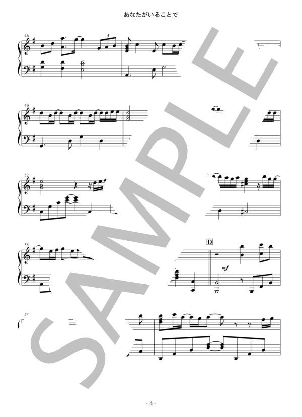 Osmb anatagairukotode piano 4
