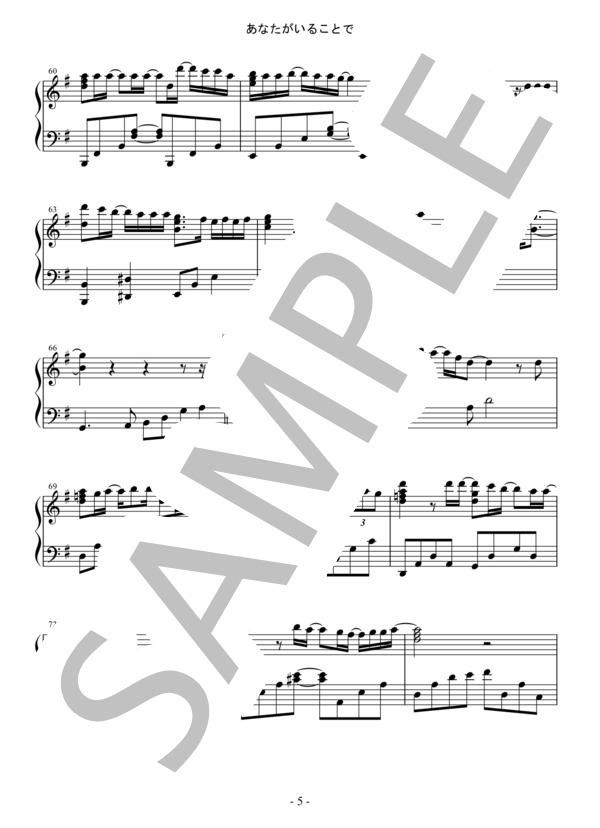 Osmb anatagairukotode piano 5