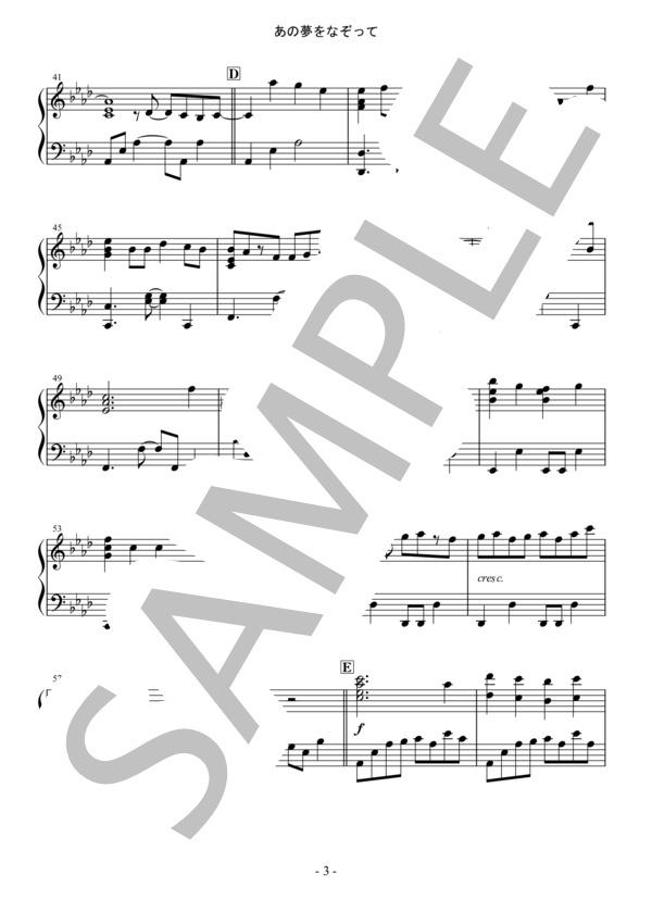 Osmb anoyume piano 3