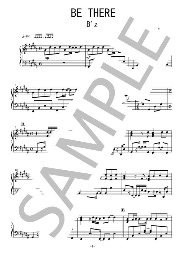 Osmb bethere piano 1