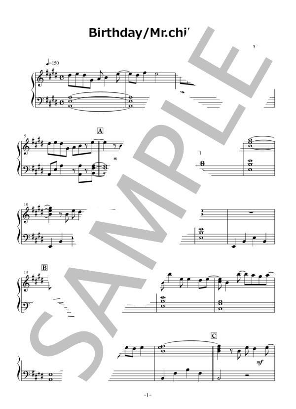 Osmb birthday piano 1