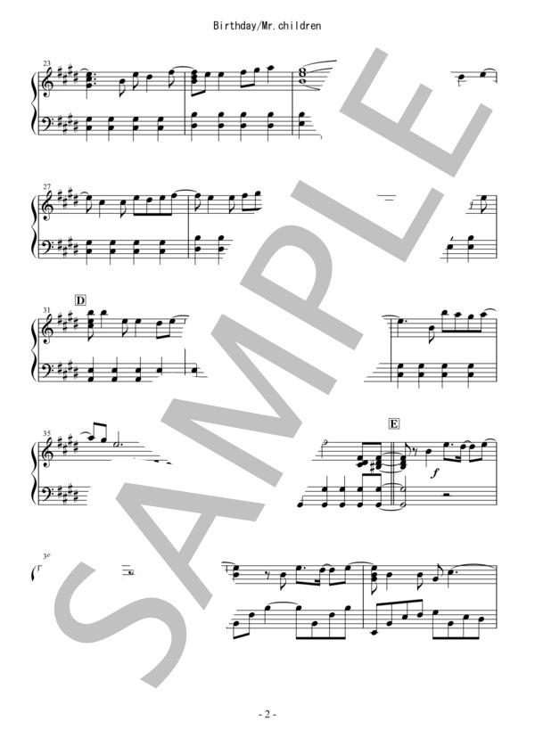 Osmb birthday piano 2