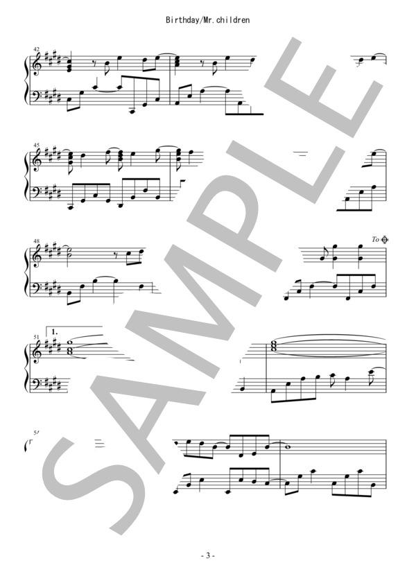 Osmb birthday piano 3