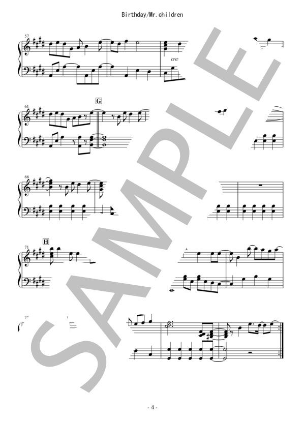 Osmb birthday piano 4