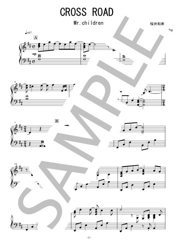 Osmb crossroad piano 1