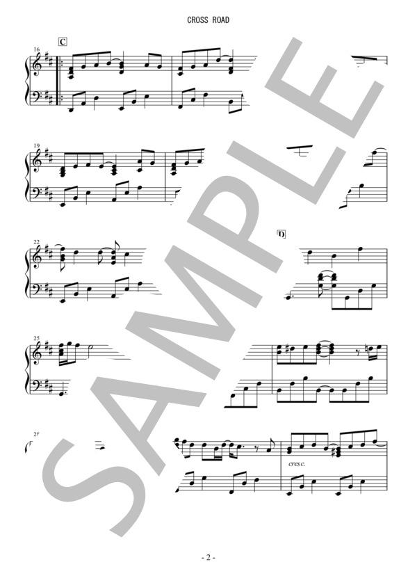 Osmb crossroad piano 2