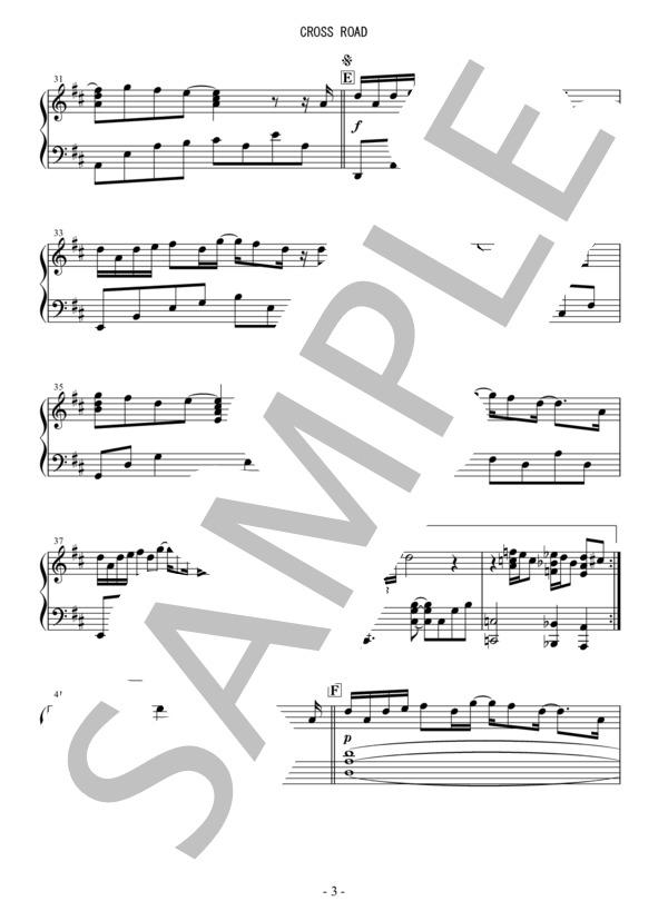 Osmb crossroad piano 3
