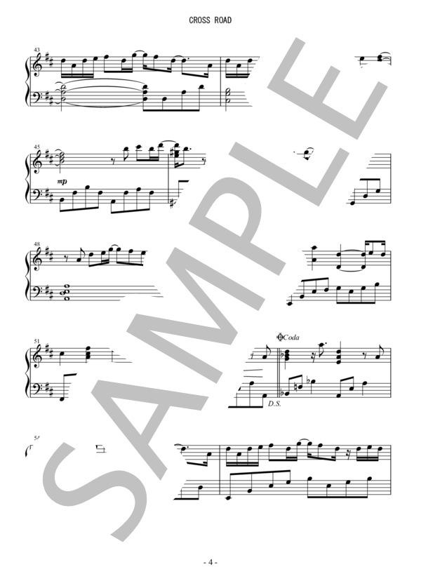 Osmb crossroad piano 4