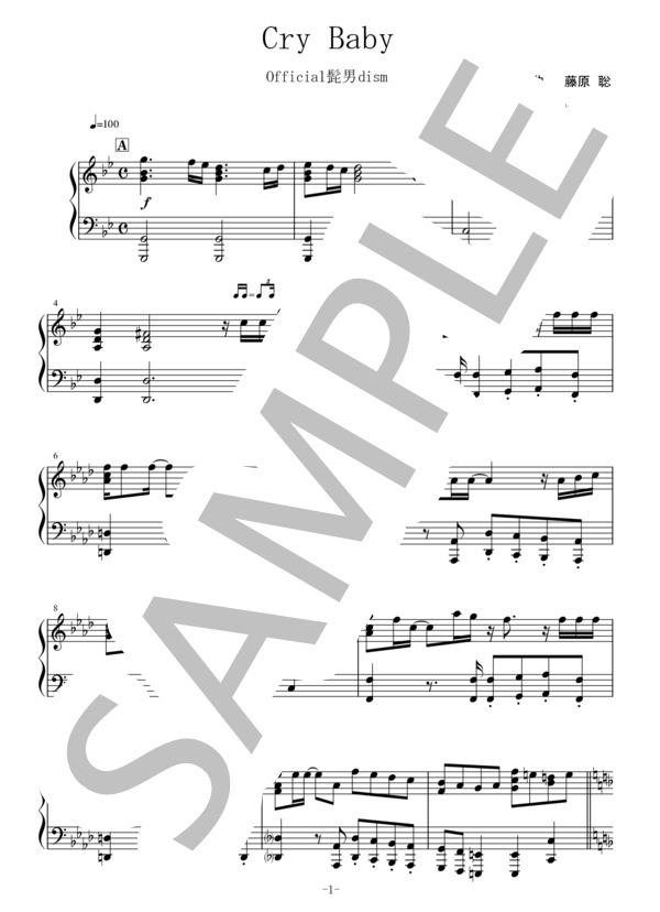 Osmb cry baby piano 1