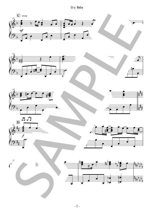 Osmb cry baby piano 2