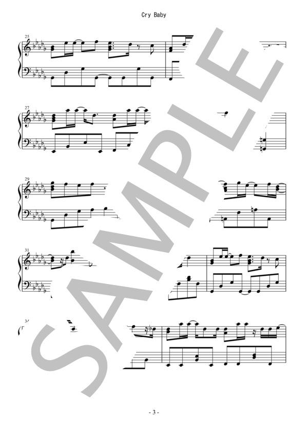 Osmb cry baby piano 3