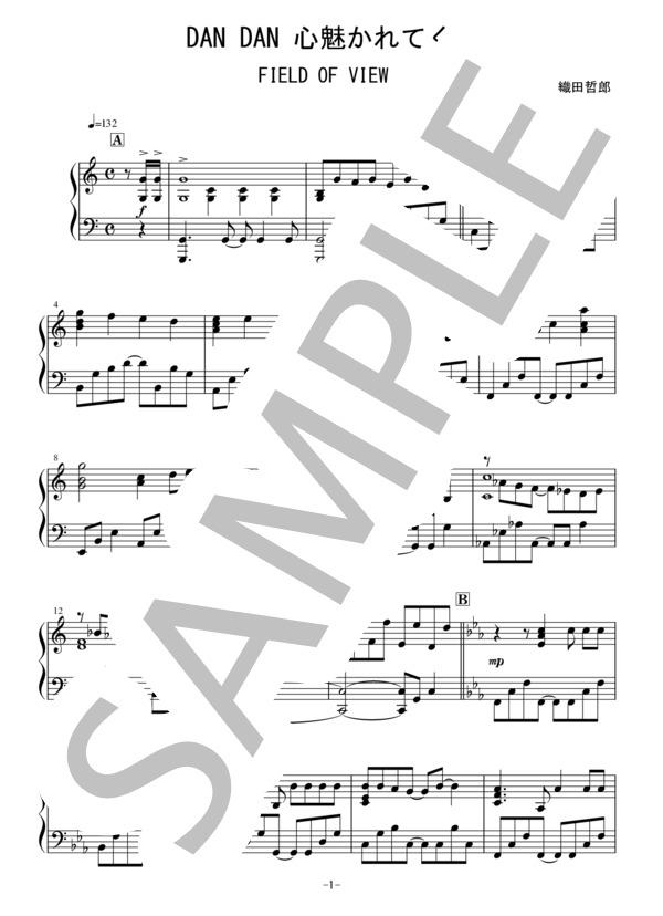 Osmb dandan piano 1