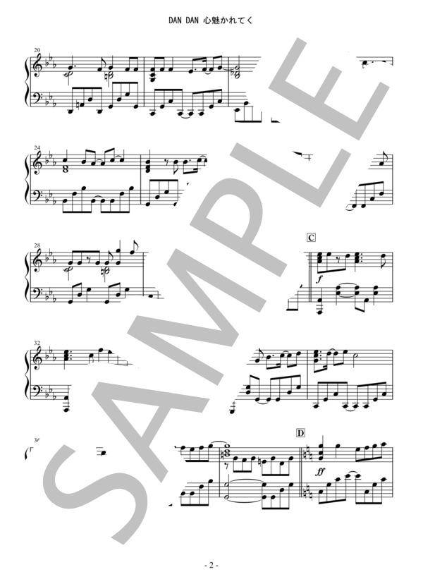Osmb dandan piano 2