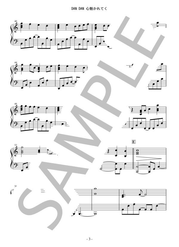 Osmb dandan piano 3
