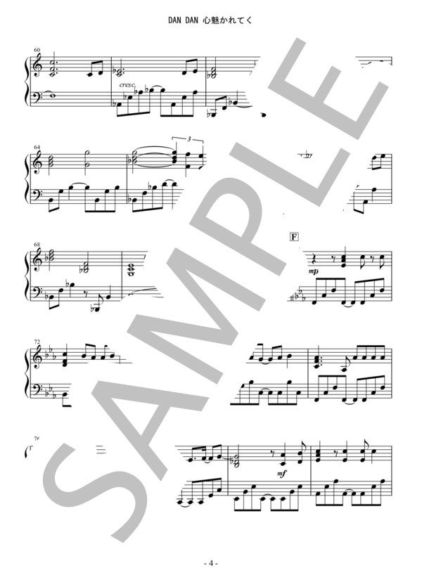 Osmb dandan piano 4