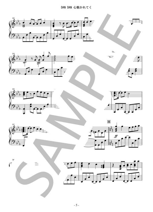 Osmb dandan piano 5