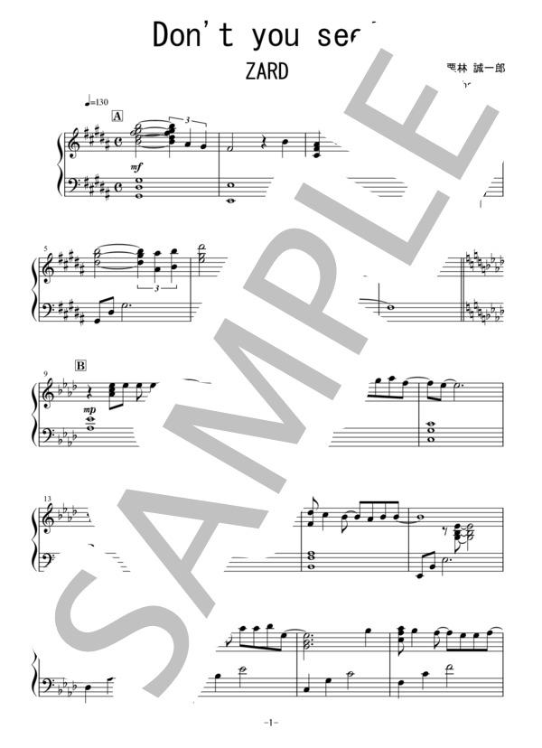 Osmb dontyousee piano 1