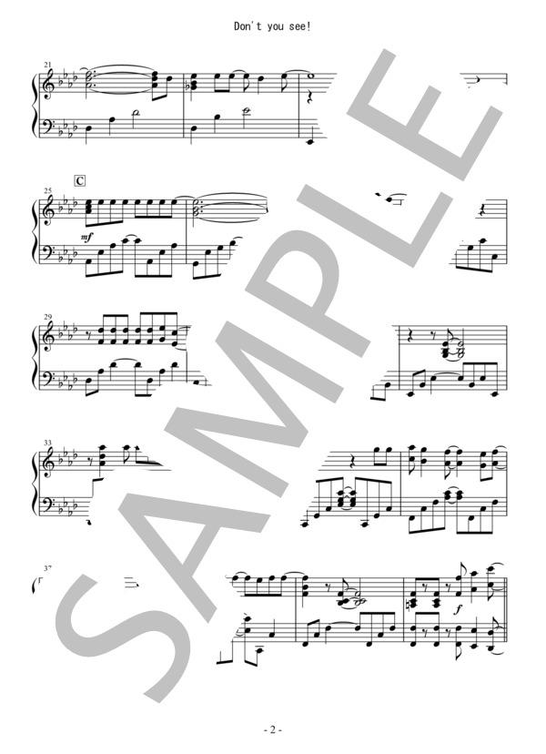 Osmb dontyousee piano 2