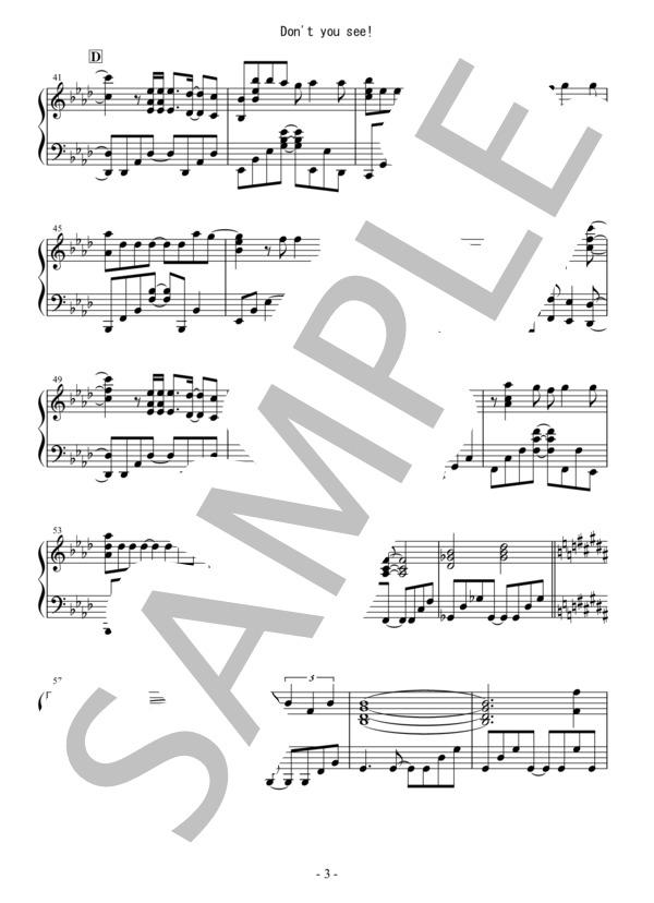 Osmb dontyousee piano 3