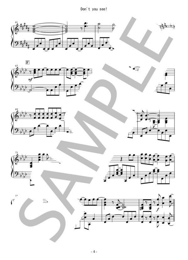 Osmb dontyousee piano 4