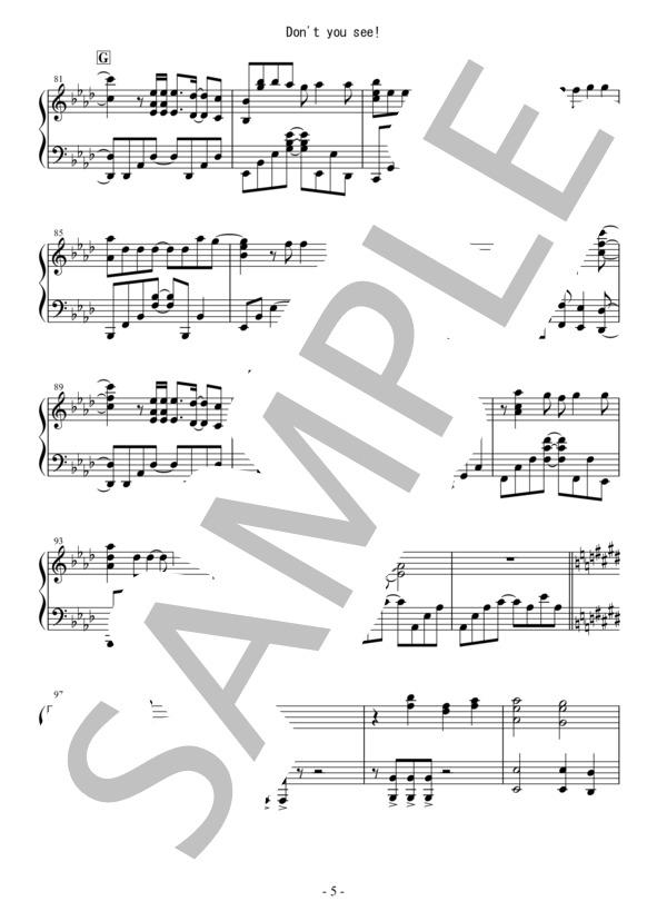 Osmb dontyousee piano 5